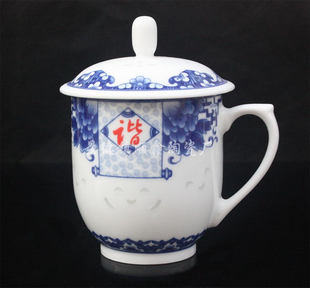 景德镇会议玲珑茶杯定制厂家