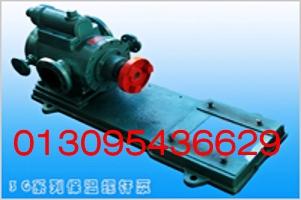 三螺杆泵SNH1700R46U12.1W2润滑油泵