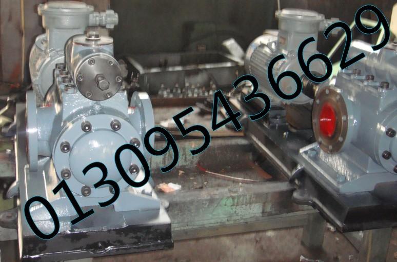 HSNH1300-46N三螺杆泵液压泵HSNH1300-46
