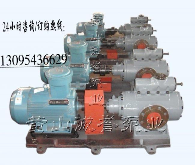 三螺杆泵机组HSNH120-46NZ