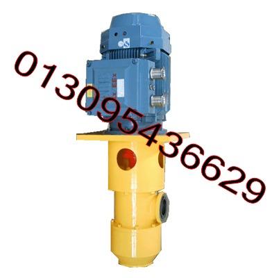 水泥厂稀油站浸没式三螺杆泵HSJ440-40