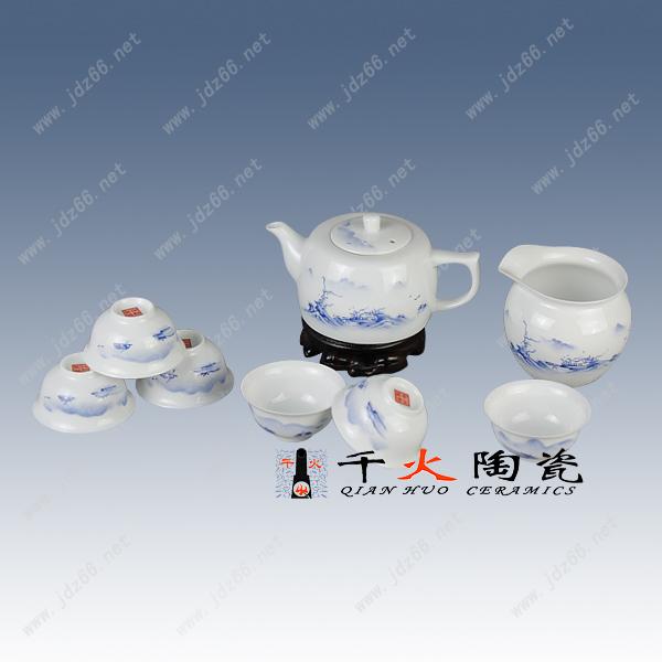 陶瓷茶具什么牌子好商务礼品陶瓷茶具批发