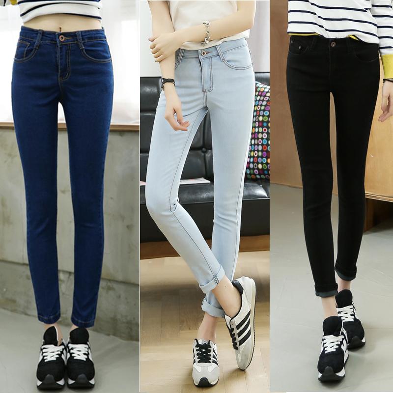 便宜时尚修身牛仔裤低价牛仔裤批发清货牛仔