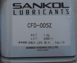 供应岸本CFD-105