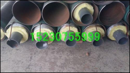 洛阳市厂家销售钢套钢蒸汽保温钢管