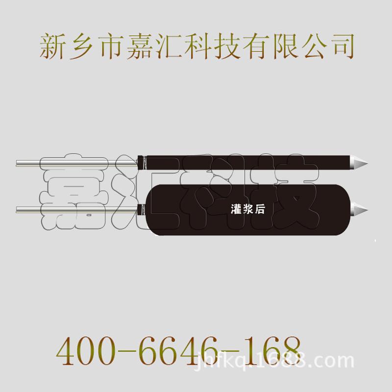 囊袋式扩体锚杆承压型锚杆嘉汇专利