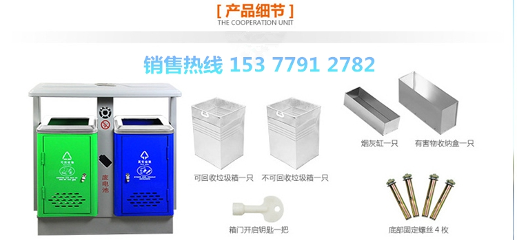 公司产品:不锈钢垃圾桶,各种金属喷塑室内室外垃圾桶,适用于写字
