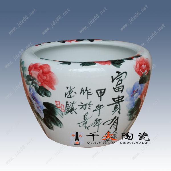 景德镇陶瓷鱼缸批发价格