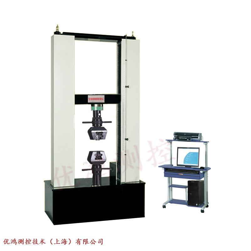 专业又实用的铁板拉伸性能测试机