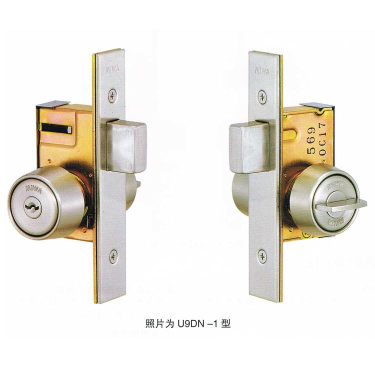 U9DN-1型窄框门专用单舌日本MIWA门锁