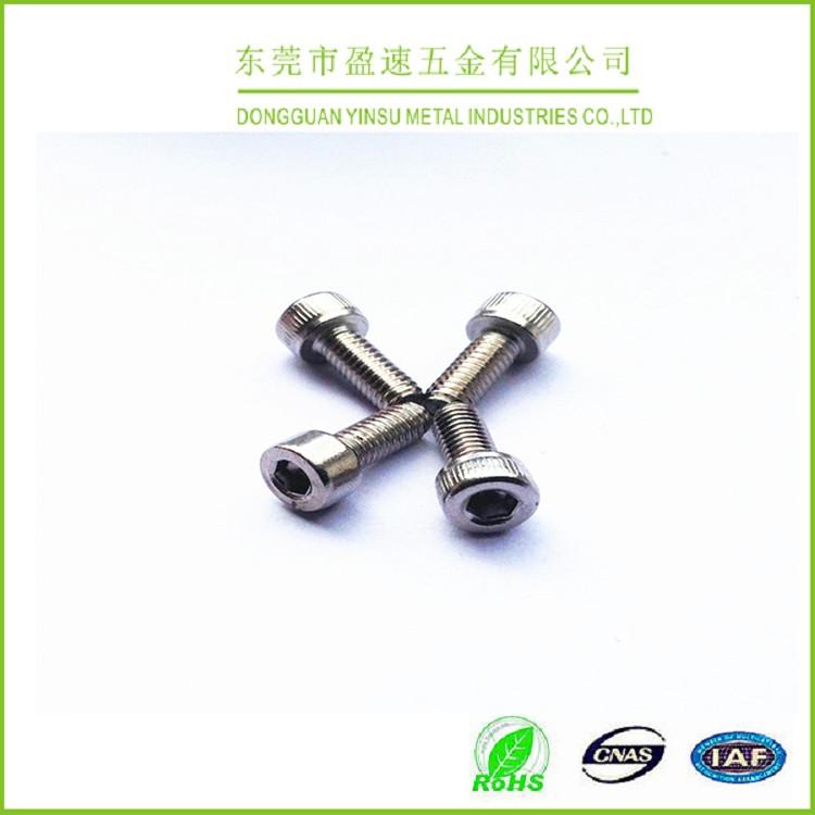 DIN912标准件 PHM2.5*6.0内六角螺丝