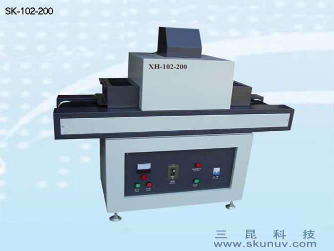 UV胶用光固化UV机SK-102-200