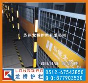 宿州电厂移动护栏/宿州电厂检修可移动护栏