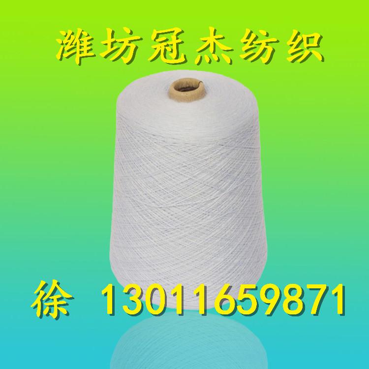 环锭纺12s涤纶纱 12支环锭纺纯涤纱