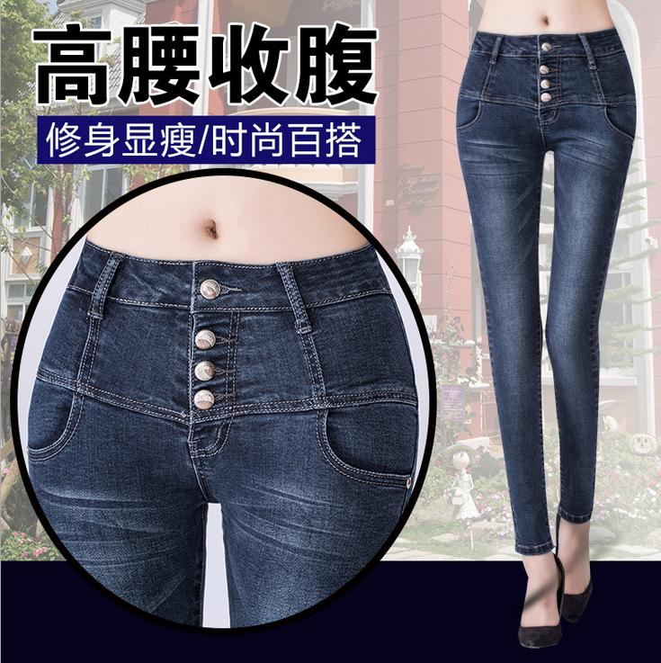工厂清货牛仔裤批发最低价的女士铅笔裤清货