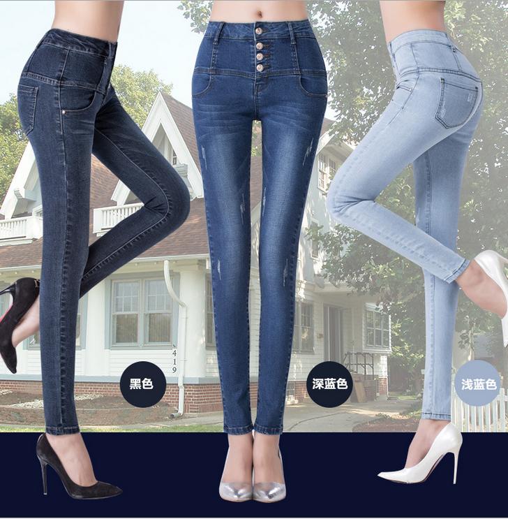 工厂直销便宜库存牛仔裤哪里批发牛仔裤便宜