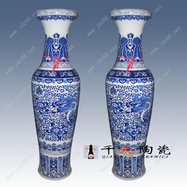 陶瓷大花瓶摆设品景德镇陶瓷大花瓶批发