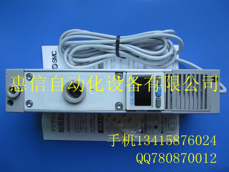 全新SMC真空发生器ZL112-DNL 正品现货销售