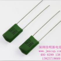 金属箔式聚酯膜涤纶电容CL11