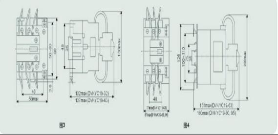 (电容器接触器)改进设计制造的,接触器为积木式的,电阻电路部分在主