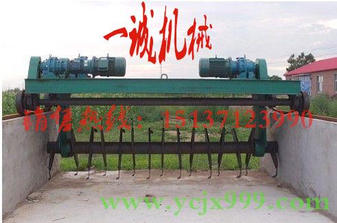 槽式旋耕翻堆机有机肥翻堆机