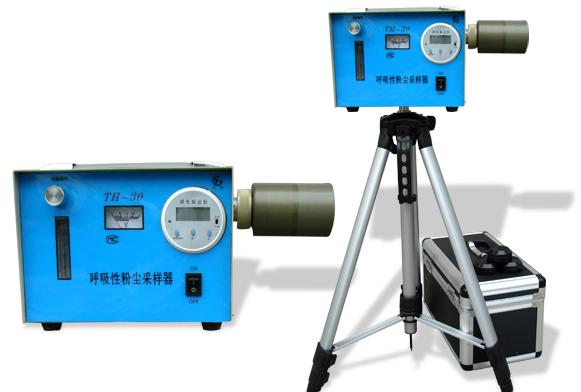 TH-30呼吸性粉尘采样器