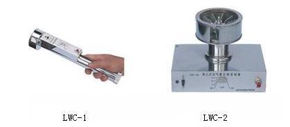 LWC-2型空气微生物(浮游菌)采样器