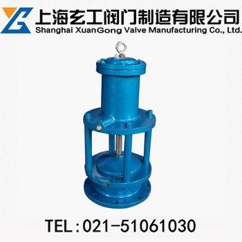 上海玄工H642X池底排泥阀
