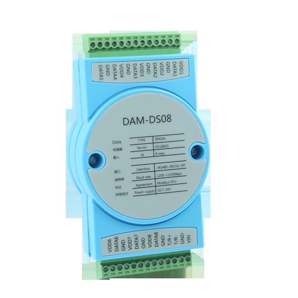 16路开关量采集模块DAM1600DI-YD