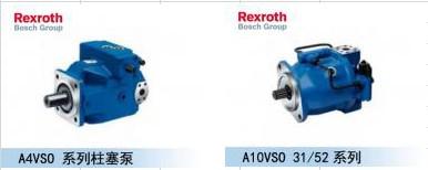 维修日本油研柱塞泵A3H71-FR01KK-10