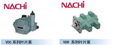 维修NACHI/不二越柱塞泵PVS-1B-16N1-12