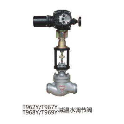 日本KOSO工装T962 T968Y减温水调节阀